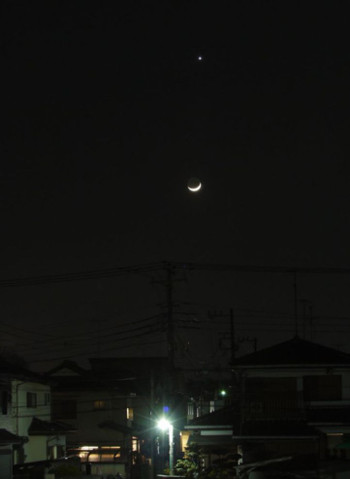 2012_0326p1000749xga